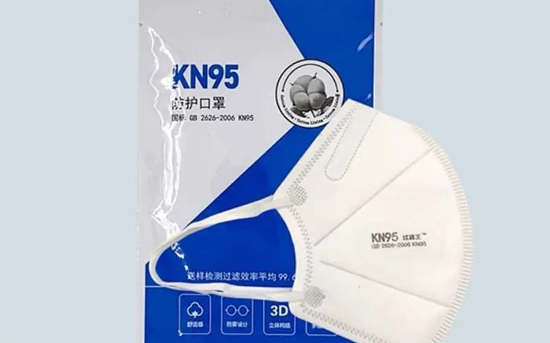 Daily Respiratory Protective Mask